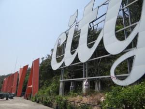 Pattaya's - Hollywood boulevard